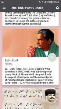 Urdu poetry apk screenshot