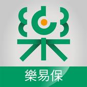 China Life LYB 樂易保 icon