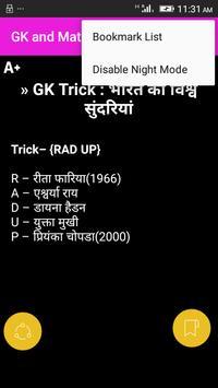 GK & Math Tricks apk screenshot