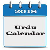 Urdu Calendar (Islamic) 2018 icon