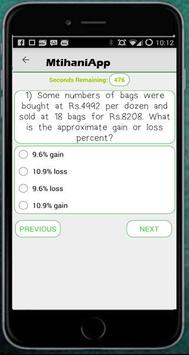 MtihaniApp screenshot 2