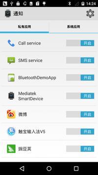 Mediatek SmartDevice screenshot 15