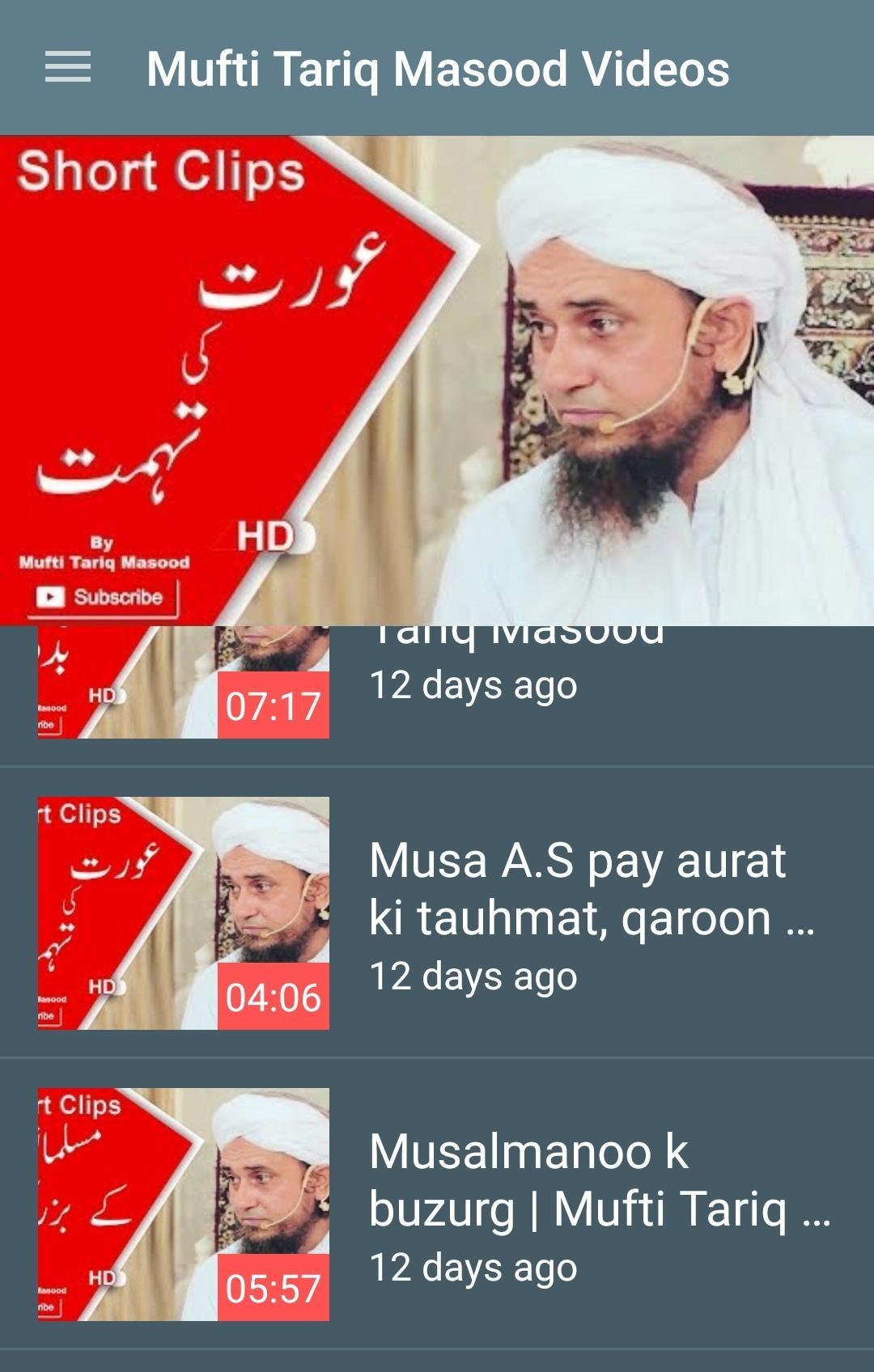 Mufti Tariq Masood Videos for Android - APK Download
