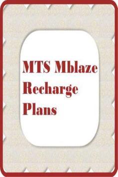 MTS Mblaze Recharge Plans New apk screenshot