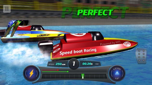 Speed Boat Racing تصوير الشاشة 3