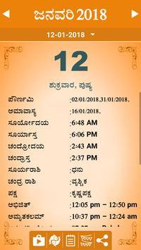 Kannada Calendar 2018 screenshot 1