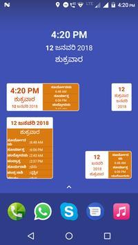 Kannada Calendar 2018 screenshot 6