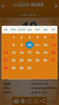Telugu Calendar 2018 screenshot 5