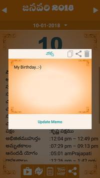 Telugu Calendar 2018 screenshot 6