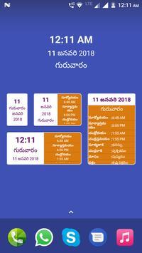 Telugu Calendar 2018 screenshot 7