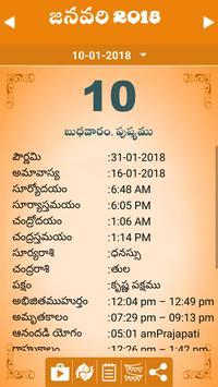 Telugu Calendar 2018 screenshot 1