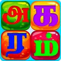 Agaram Tamil Teacher