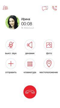 МТС Connect apk screenshot