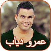 Amr Diab and Elissa songs icon