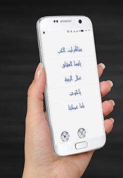 Chalet Jaber bin Sobh apk screenshot