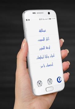 Khaled Abdel Rahman Songs screenshot 1