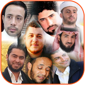 Shiites and singers icon