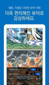 액션무협만화 poster