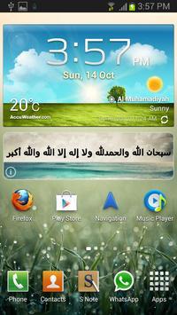 برنامج ذكر screenshot 4