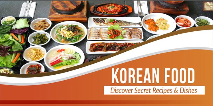 Best korean food recipes descarga apk gratis comer y beber best korean food recipes captura de pantalla de la apk forumfinder Images