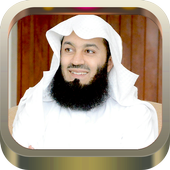 Mufti Menk Quran Lectures icon