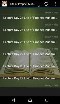 Mufti Menk Quran Lectures screenshot 1