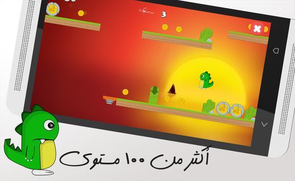 لعبة موكا موكا apk screenshot