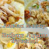 Aneka Resep Bubur Ayam Spesial icon