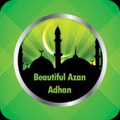 Beautiful Azan Adhan Mp3 icon