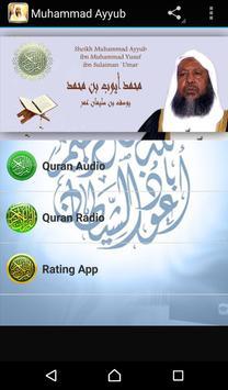 Quran Audio Muhammad Ayyub poster
