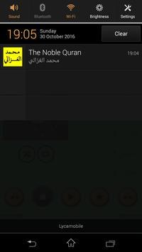 محمد الغزالي screenshot 18