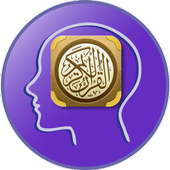 Quran Memorization (Quick) icon