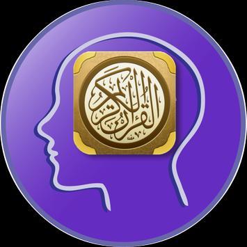 Quran Memorization (Quick) poster