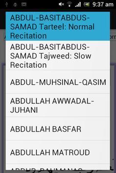 Quran Memorization (Quick) apk screenshot