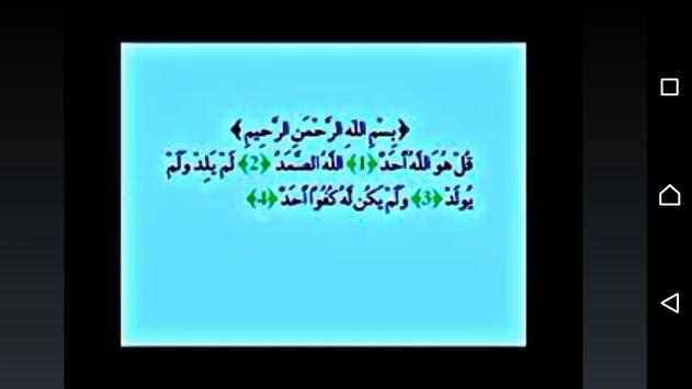 Muhammad Taha Junayd Quran screenshot 1