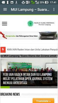 MUI Lampung Online poster