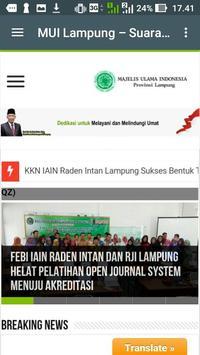 MUI Lampung Online screenshot 1