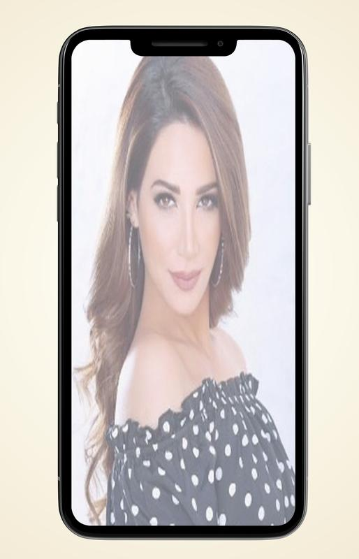 Grace deeb and assi el helani songs for android apk download.