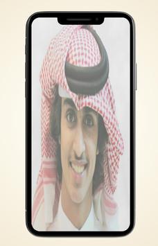Shailat Feihan Al - Masrdi and Falah Al - Masrdi poster