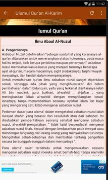 Ulumul Qur'an Al-Karim screenshot 3