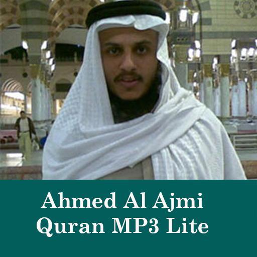 AJMI GRATUIT AHMED TÉLÉCHARGER AL QURAN MP3