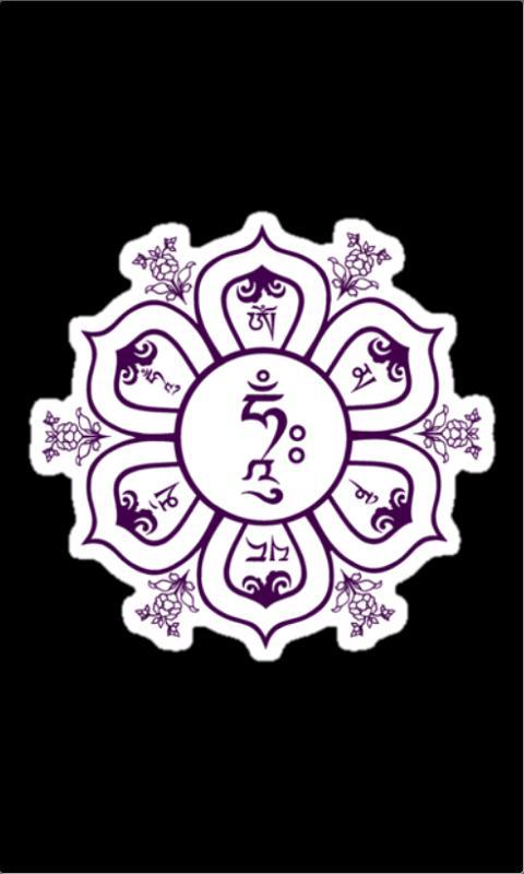 Om mani padme hum (HD Audio) for Android - APK Download