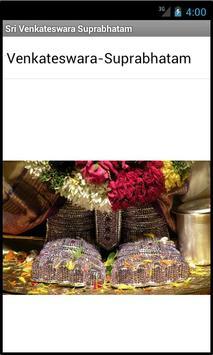 Sri Venkateswara Suprabhatam screenshot 1