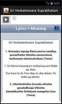 Sri Venkateswara Suprabhatam screenshot 2