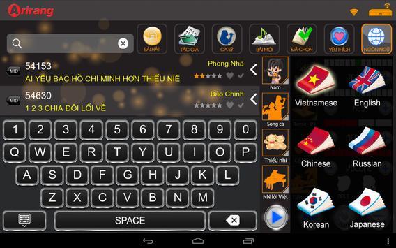 Smart K Pad screenshot 1