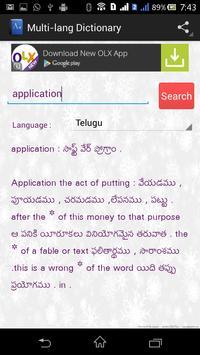 Multi-language Dictionary تصوير الشاشة 4
