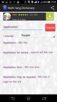 Multi-language Dictionary screenshot 5