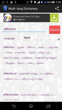 Multi-language Dictionary الملصق