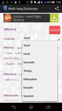 Multi-language Dictionary screenshot 1