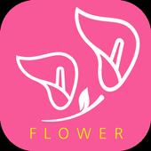 전국 꽃배달서비스 플라워365 icon